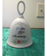 Russ 25th Anniversary Collector's Bell  - $6.99