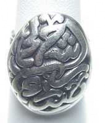 COOL Allah Islamic Muslim Sterling Silver Ring Islam Jewelry