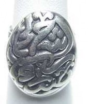 COOL Allah Islamic Muslim Sterling Silver Ring Islam Jewelry - $54.75