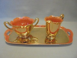 Gold Tone Sugar Creamer & Tray Scallop Rims Stouffer Studio  Czecho Slov... - $24.95