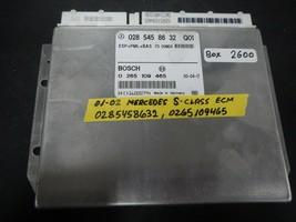 2001-2002 MERCEDES S500  ECM # 0285458632 / 0265109465 (BOX-2600)  MATCH... - $27.67