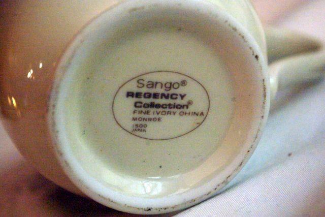 Sango 1994 Monroe 8 oz Creamer #1500