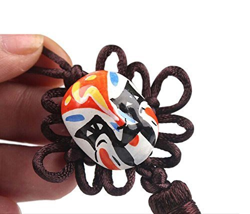 PANDA SUPERSTORE 2 Pieces of Creative Car Ornaments Chinese Knot Pendant, Brown