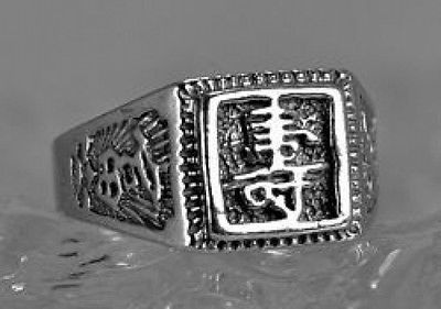 COOL Sterling Silver ring chinese Fengshui Blessing Health