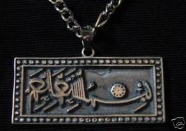 COOL Bismillah Allah Pendant Silver Muslim Islam Jewelry - $34.64