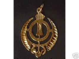 COOL Sikh Khanda Sword Silver Charm Pendant 24kt Gold Plated - $25.99