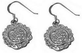 COOL Islamic He is Allah, the One sterling silver earrings - $700,80 MXN