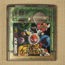 Pokemon Card GB 2 (Nintendo Game Boy Color GBC, 2001) Japan Import - $45.45