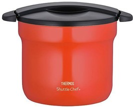 THERMOS Vacuum Thermal Insulation Pot Cooker 4.3L tomato KBF-4501 TOM - €182,81 EUR