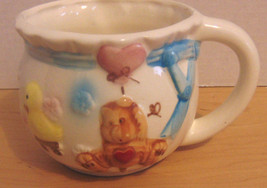 Vintage FIB Nursery Planter Cup/Potty-Ribbon-Teddy Bear-Duck-Girl or Boy... - ₨1,342.72 INR