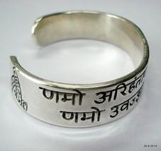 Pure Silver Jain Navkar Maha Mantra Bracelet Bangle cuff kada lucky brac... - $464.31