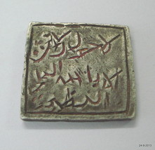 ancient antique collectible old silver mughal coin from india VTJ EHS - $286.11