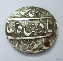 ancient antique collectible old silver mughal coin from india VTJ EHS - $227.70