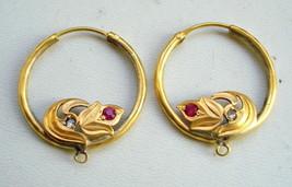 vintage antique ethnic 18k gold earrings hoop earring rajastahn india - $989.01