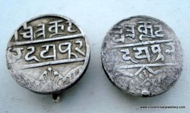 antique tribal old silver coin ear plug earrings india - $147.51