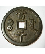CHINA DYNASTY HEAVY COPPER THOUSAND CASH - $13.90