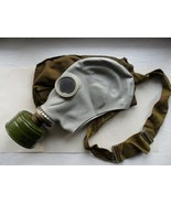 RUBBER GAS MASK GP-5 White Grey Russian Soviet Military New, all sizes 1... - $2.99