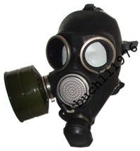 Russian Army Military Civilian Gas Mask GP-7 2016 year, size 1,2,3 - $46.13+