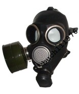 NBC NUCLEAR WAR Russian Army Civilian Gas Mask Gp-7 2016 year Full Set new - $46.13