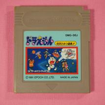 Doraemon: Taiketsu Himitsu Dogu!! (Nintendo Game Boy GB, 1991) Japan Import - $5.22