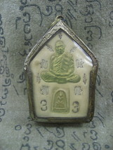 BLESSED HOLY LP TIM WAT LAHANRAI TOP LUCKY POWER RARE THAI MAGIC BUDDHA ... - $49.99