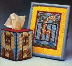 Plastic Canvas Circus Lion Tissue Cover Elephant Tote Giraffe Picture Pattern - $6.99