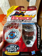 Beyblade Serpent SW145SD BB69 Metal Fusion 4D Rapidly Beyblade hasbro Official - $24.74