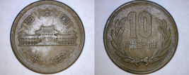 1952 YR27 Japanese 10 Yen World Coin - Japan - $4.99