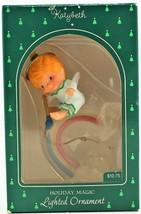 Hallmark Ornament Katybeth 1985 Holiday Magic Lighted Ornament Vintage - $9.40