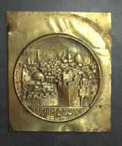 Judaica Israel Bezalel Jerusalem View Copper Relief Plaque Vintage Antique  image 1