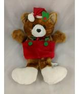 "Cat Christmas Stocking Sack 16"" Unionsign 1990  - $19.20"
