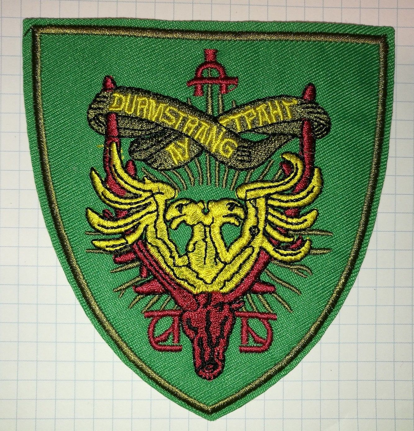 Harry Potter Durmstrang Embroidered Cloth And 50 Similar Items 10 reasons dumbledore was the worst headmaster of hogwarts. bonanza