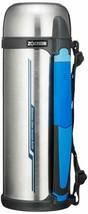 Zojirushi SF-CC20XA Stainless Steel Tuff Sports Travel Mug Worldwide - $1.173,57 MXN