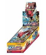 Pokemon Card Game XY BREAK Booster Pack Anger of heaven break Box Japanese - $59.17