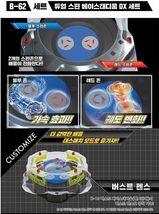Takara Tomy Beyblade Burst B-62 Dual Cyclone Stadium DX Set image 3