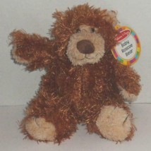 NEW MELISSA & DOUG BABY ROSCOE BROWN TEDDY BEAR STUFFED PLUSH DOLL TOY P... - $8.99