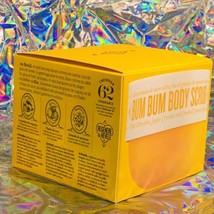New Launch New In Box Bum Bum Body Scrub Tub Full Size! Yup Smells Like Bum Bum! image 2
