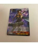 Weiss Schwarz MIkasa  Attack on Titan Japanese Card - $44.55
