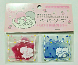 Little Twin Stars Paper Soap Old SANRIO 2010' Super Rare Cute Kiki LaLa - $44.88