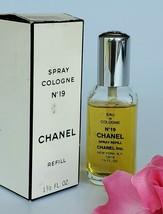 Vintage Chanel N19 Spray Cologne Refill 1.5oz Rare - $70.00