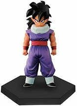 Dragon Ball Z Chozoshu No. 4 Son Gohan SON GOHAN - $52.18