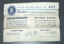 Vintage Silverplate Radad Israel 6 Pastry Dessert Seafood Forks Signed 1950's image 4