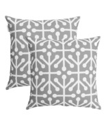 TreeWool, Cotton Canvas Octaline Accent Decorative Throw Pillowcases (2 ... - $16.99