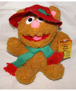 Vintage McDonald's Jim Henson's Baby Fozzie Bear Stuffed Toy - Free Ship... - $10.01