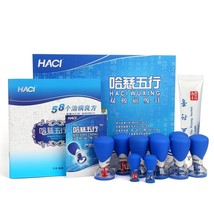 10cups Household Vacuum HACI Magnetic Therapy Acupressure Suction Cup - $59.83