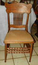 Quartersawn Oak Carved Desk Chair / Side Chair   (SC227) - $299.00