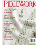 Back Issue of Piecework Needlework Magazine March April 2013 - $7.99
