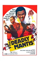 The Deadly Mantis 1978 Drama/Action/Kung-Fu Movie POSTER Shaw Brothers - $6.98+