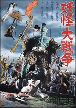 Yokai Monsters: Spook Warfare Movie POSTER (1968) Fantasy/Adventure - $6.07+