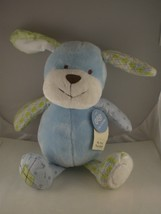 """Baby's First Bank 13"""" tall Plush Dog Bank  by Co Ca Lo - $25.24"""